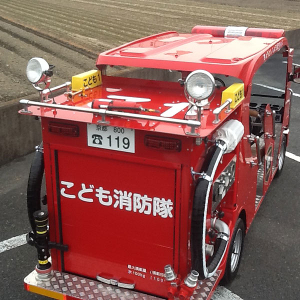 子供用消防ポンプ車